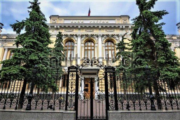 Банк России впервые установил правила для «зеленых» облигаций.