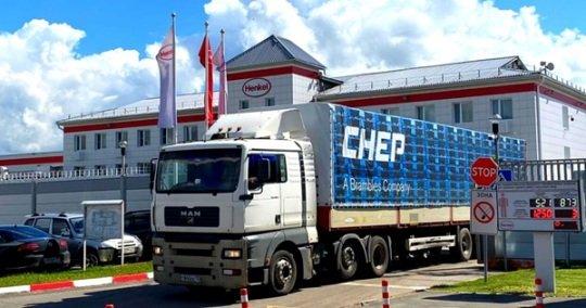 Henkel вводит многоразовую тару на своих предприятиях в России