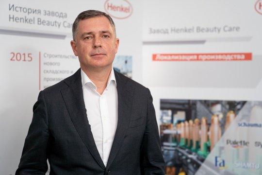 Сергей БЫКОВСКИХ: Устойчивое развитие для Henkel — это не просто тренд на экологичность, а осознанная ответственность