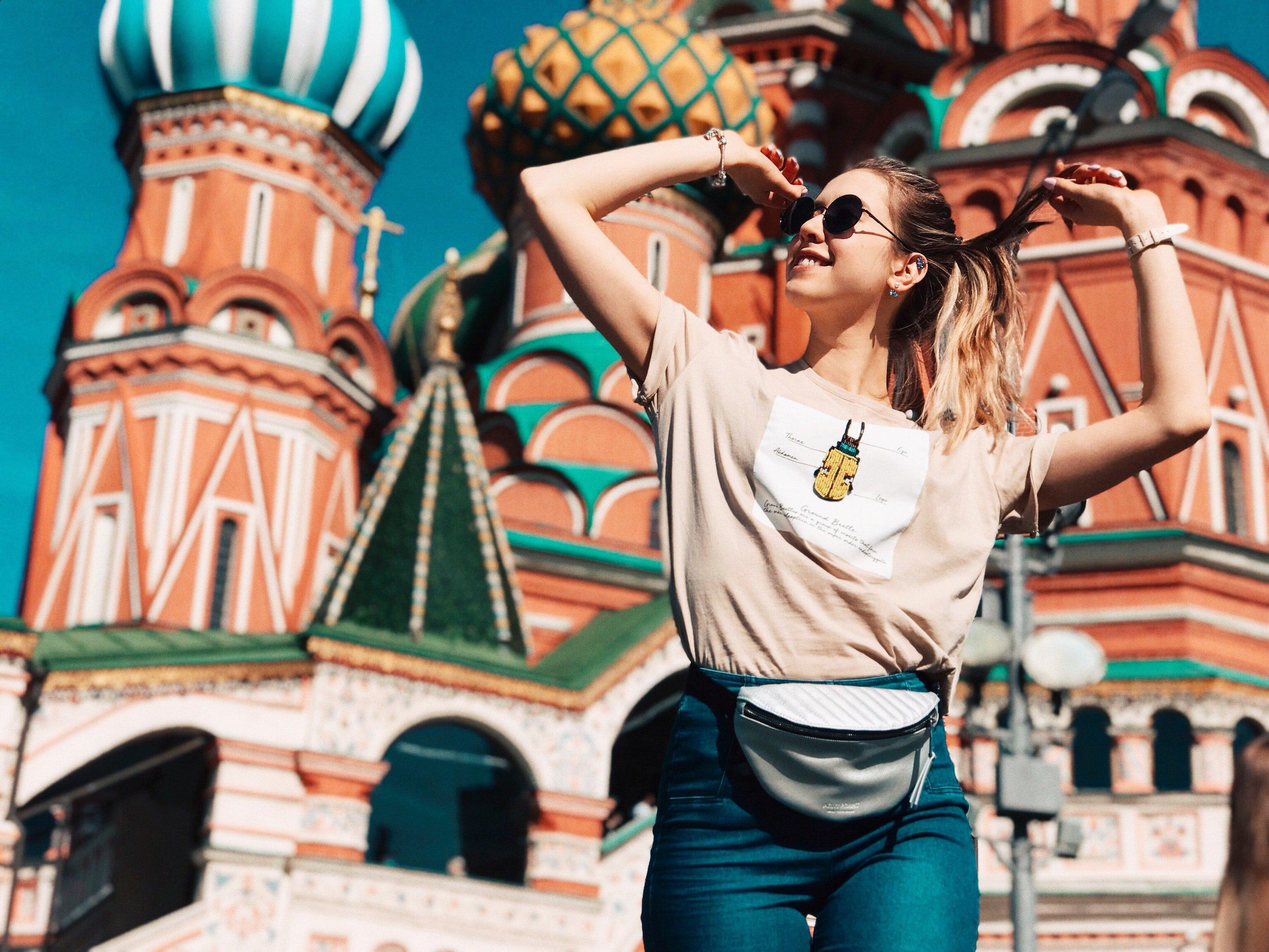 Московских «зеленых» облигаций не хватило всем желающим