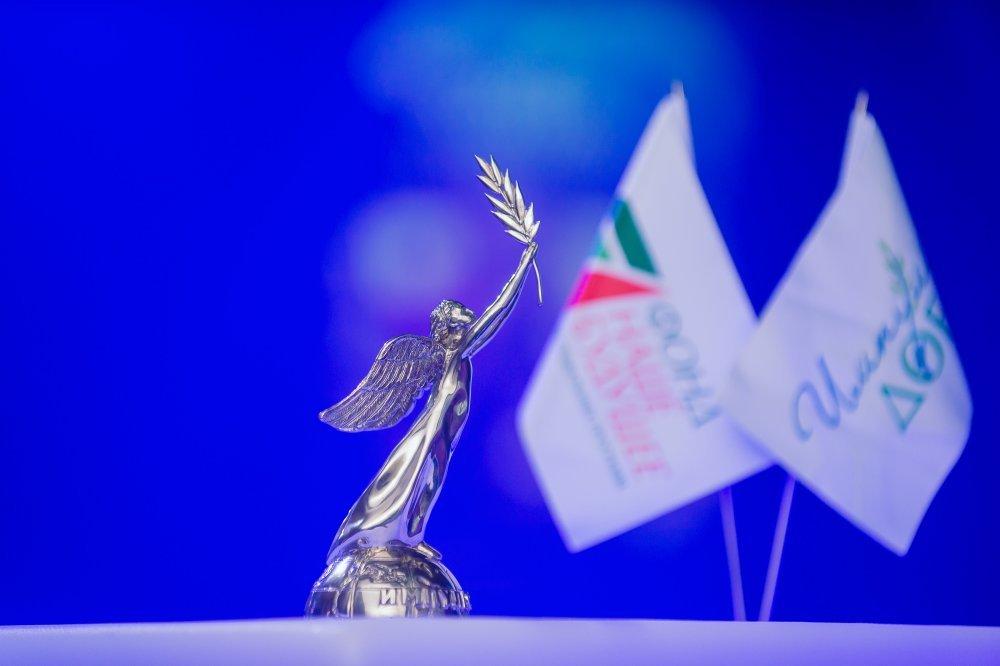 На премии «Импульс добра» номинация за развитие социального предпринимательства стала самой популярной